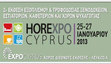 Horexpo-2013-logo