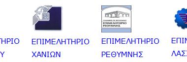 logo epimels