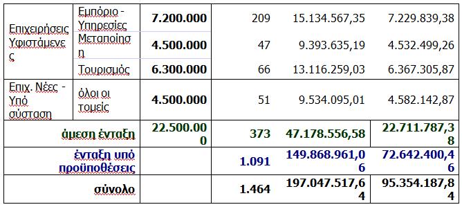 Snap 2013-12-17 at 15.45.32