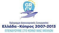 logo ellada kupros 2007 2013