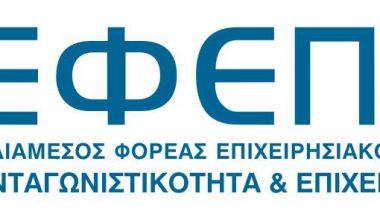 efepae